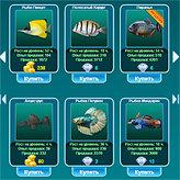 Аквамир - 3D аквариум скриншот 1