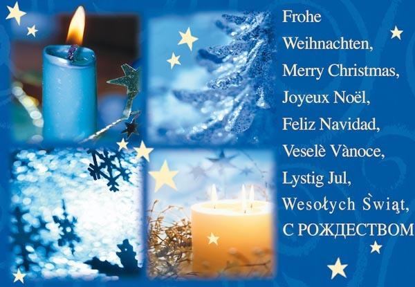 Поздравления на рождество в германии