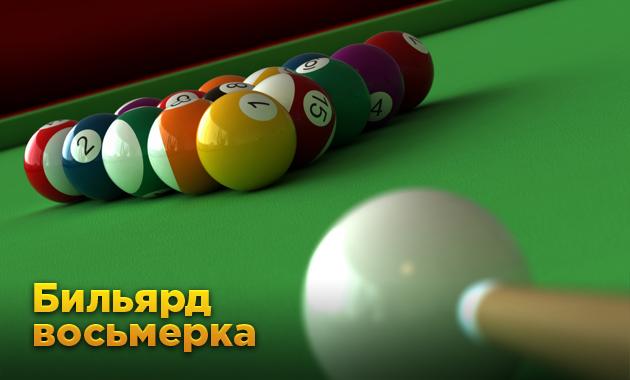 Казино Псков