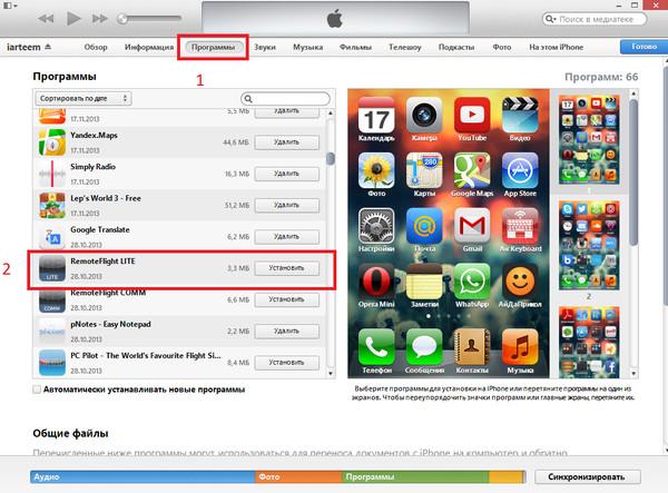 iTunes  Самая популярная музыка  Apple RU