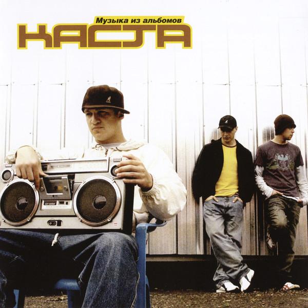 Музыкальный альбом – одно из главных понятий современной индустрии.