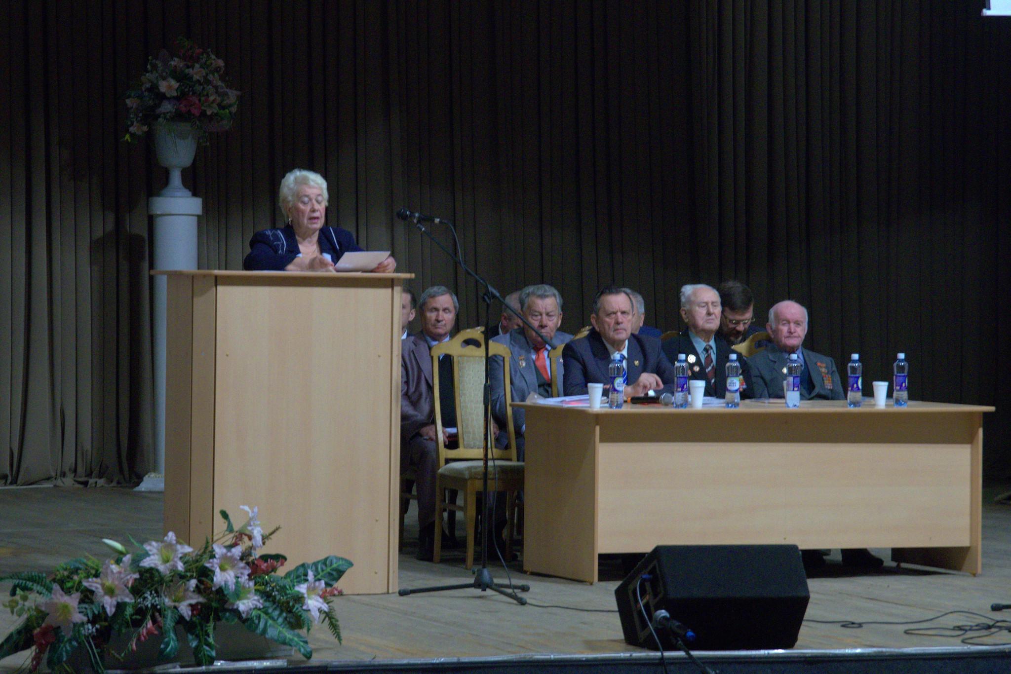 Конференции в ветеранских организациях
